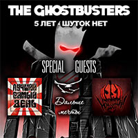 The ghostbusters в Glastonberry Pub 1.04.2016
