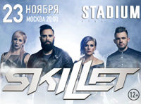 SKILLET UNLEASHED TOUR 2016