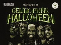 Сeltic Punk Halloween