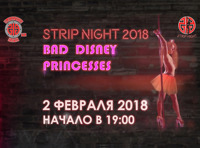 STRIP NIGHT 2018